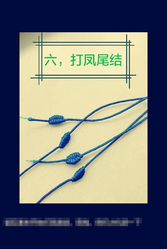 中国结论坛 金钱结书签教程  图文教程区 200108bxnyy2zk24hxchzg
