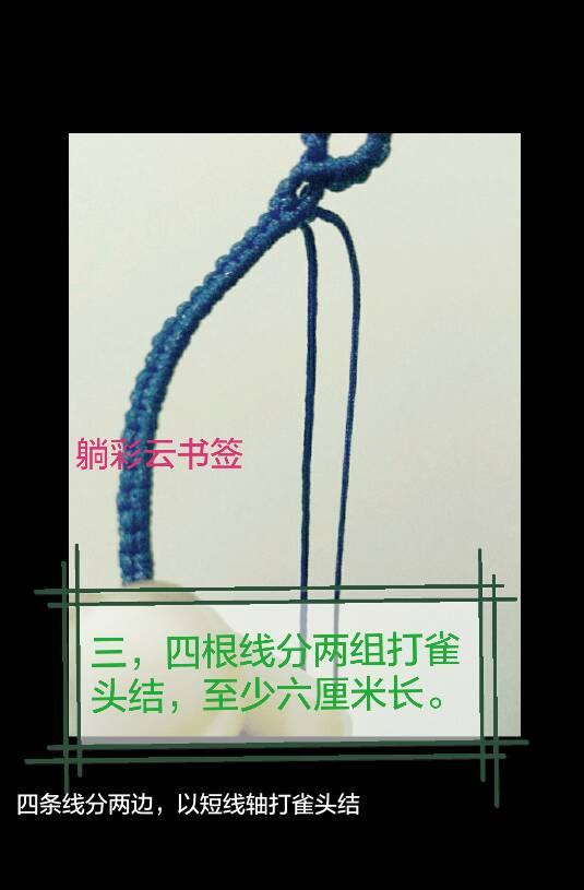 中国结论坛 金钱结书签教程  图文教程区 200108bzchzykcqmmdsccf