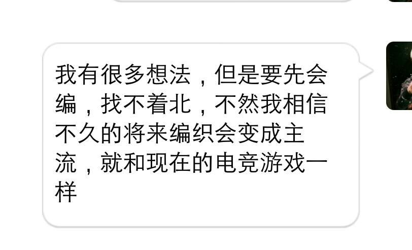 中国结论坛   图文教程区 203715kx0o3mo1vpx1m1lx