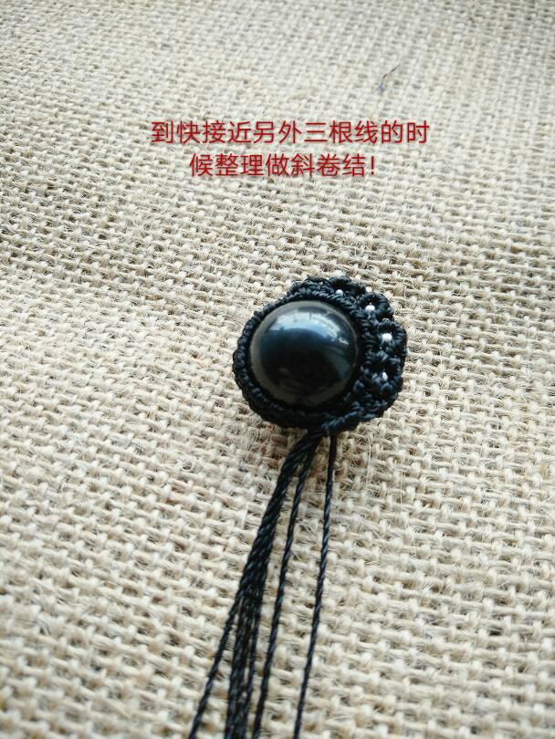 中国结论坛 独翼天鹅简单走线过程  图文教程区 184456bs0ss76vyu3bttag