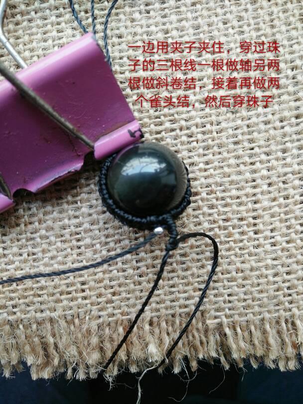 中国结论坛 独翼天鹅简单走线过程  图文教程区 184456rqx8q8eooqgzqee6