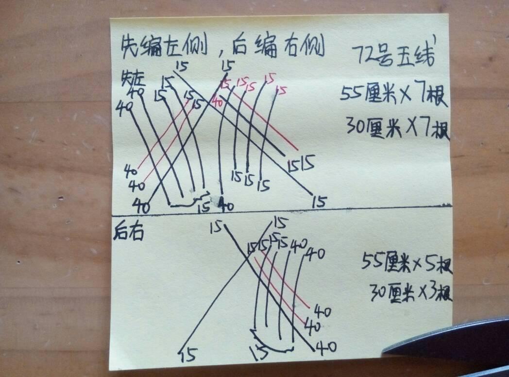 中国结论坛 心连心(两心)手链教程  图文教程区 144730t44v7nn3oom3amay