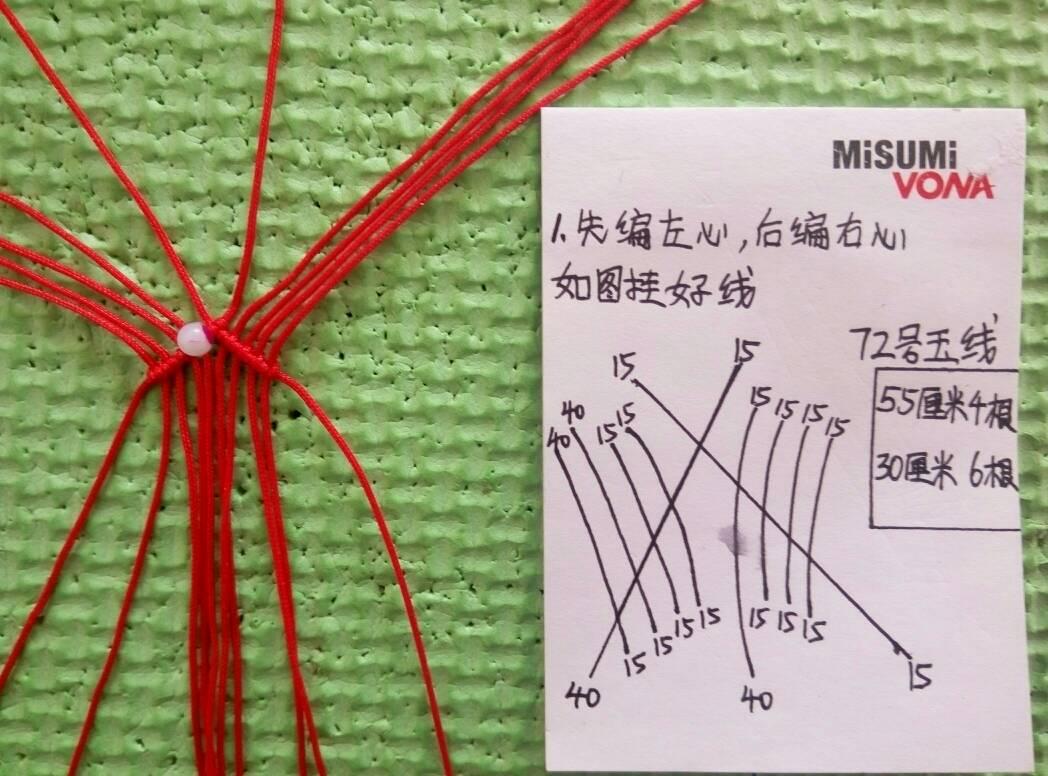 中国结论坛 心连心(两心)手链教程  图文教程区 144731gkvs43vhhdx6d3nu