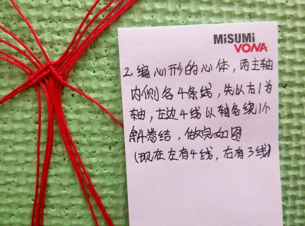 中国结论坛 心连心(两心)手链教程  图文教程区 144731n84z3d22zh61dzvi