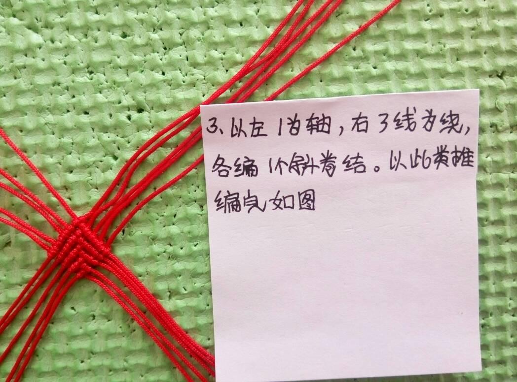 中国结论坛 心连心(两心)手链教程  图文教程区 144731z4ky83xvxstr8h65