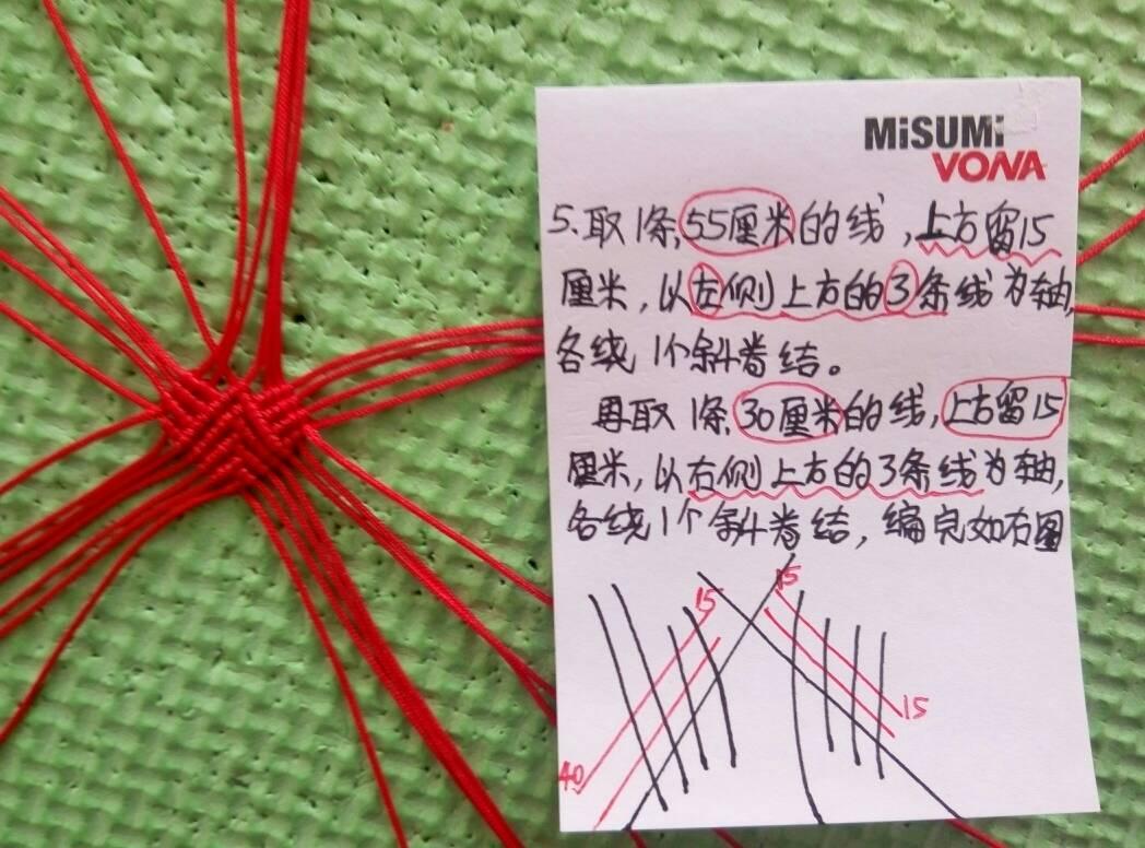 中国结论坛 心连心(两心)手链教程  图文教程区 144732jz4mv7xr7m7br7bq