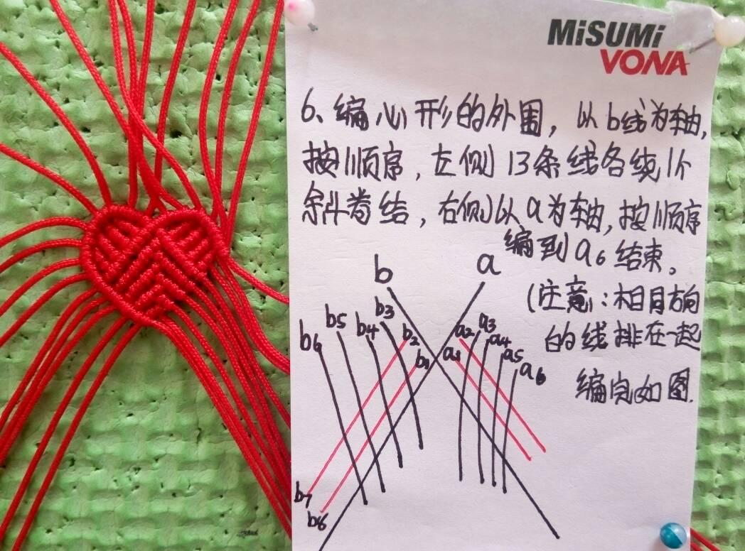 中国结论坛 心连心(两心)手链教程  图文教程区 144732wiio2xk7adxjgoc2