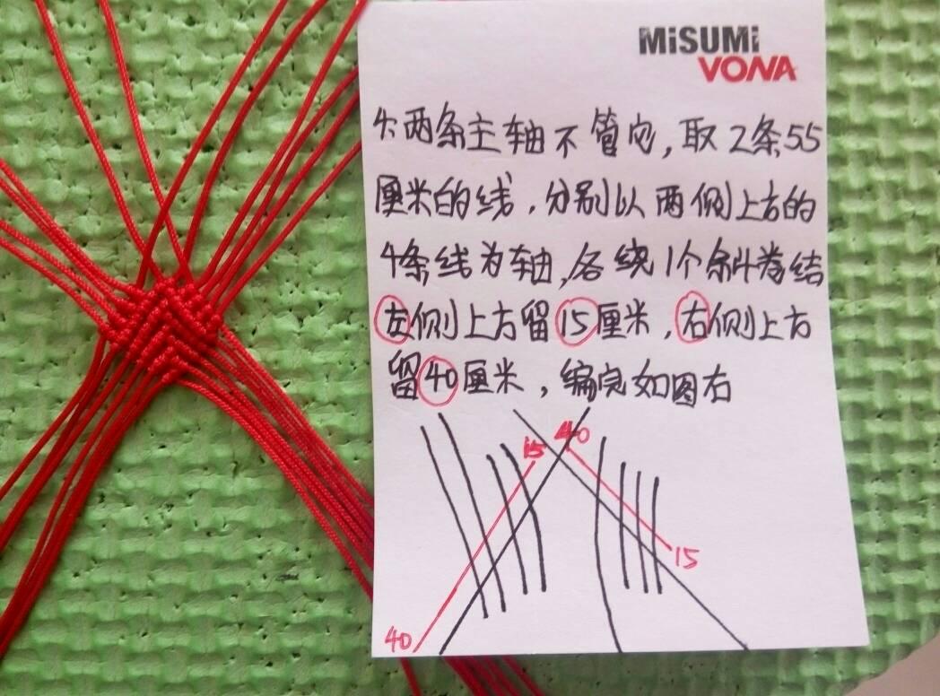 中国结论坛 心连心(两心)手链教程  图文教程区 144732yt9yx0zxyv6xyfcx