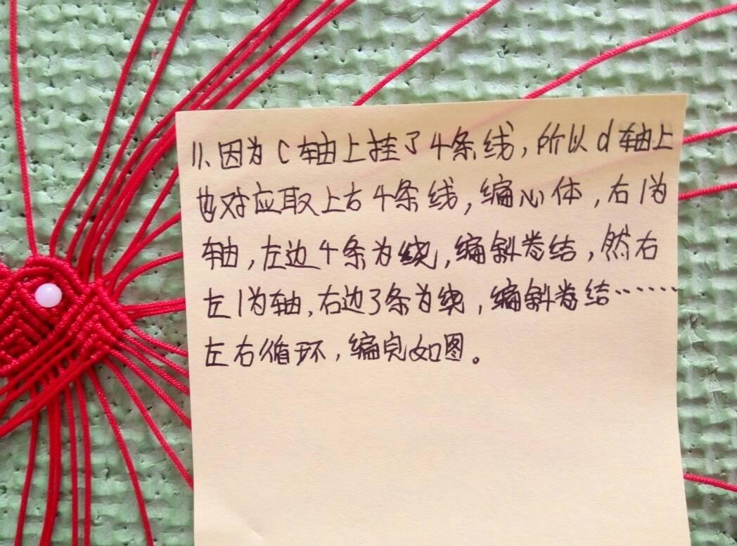 中国结论坛   图文教程区 144848l722zaeheqjcpgeq
