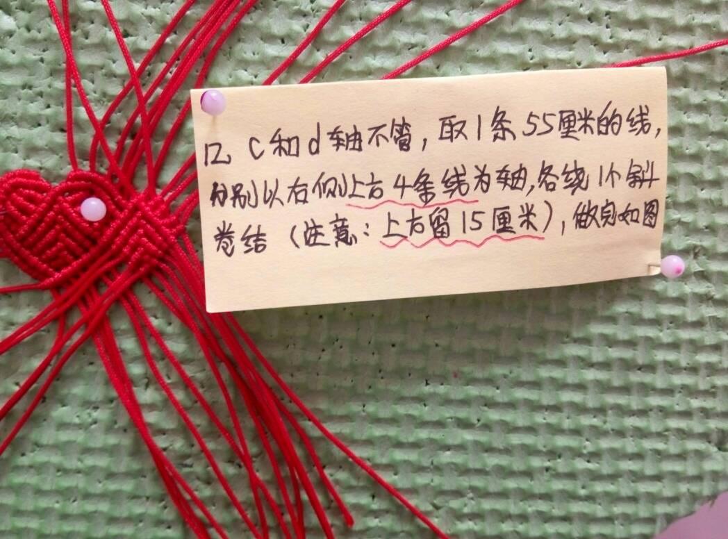 中国结论坛   图文教程区 144849ahktmslkqunndint