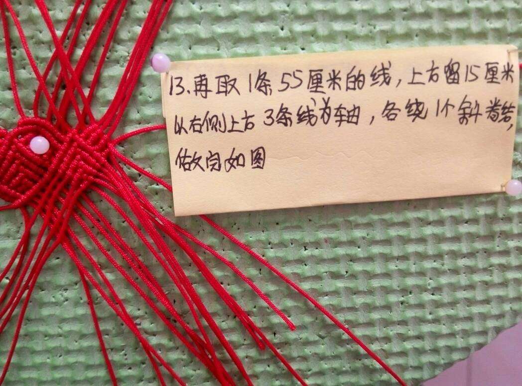 中国结论坛   图文教程区 144849tzn2tuz2o1u8f5n1