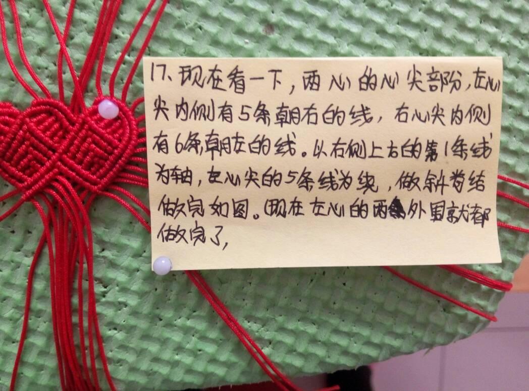 中国结论坛   图文教程区 144932g6dorc1bc4cc4ooo