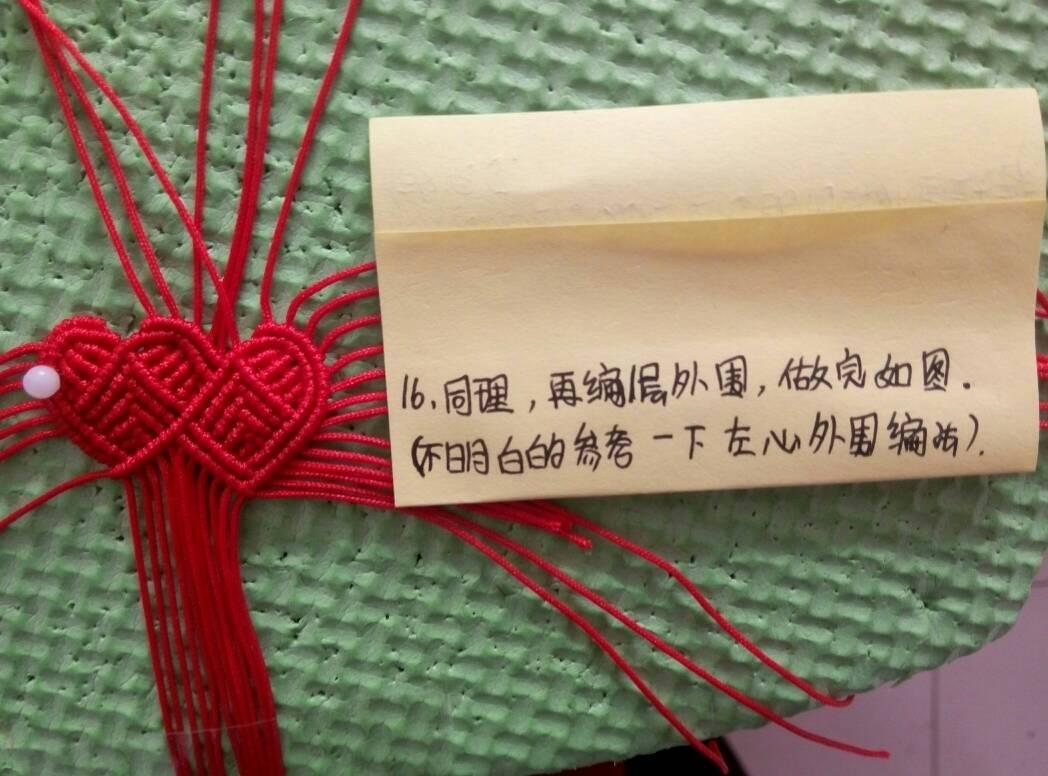 中国结论坛   图文教程区 144932nov9av09bk06c64a