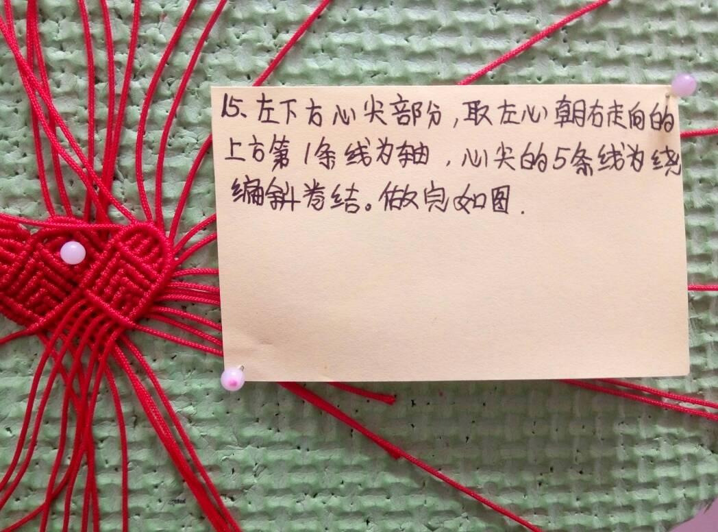 中国结论坛   图文教程区 144932rsss5zzzkw88wovh