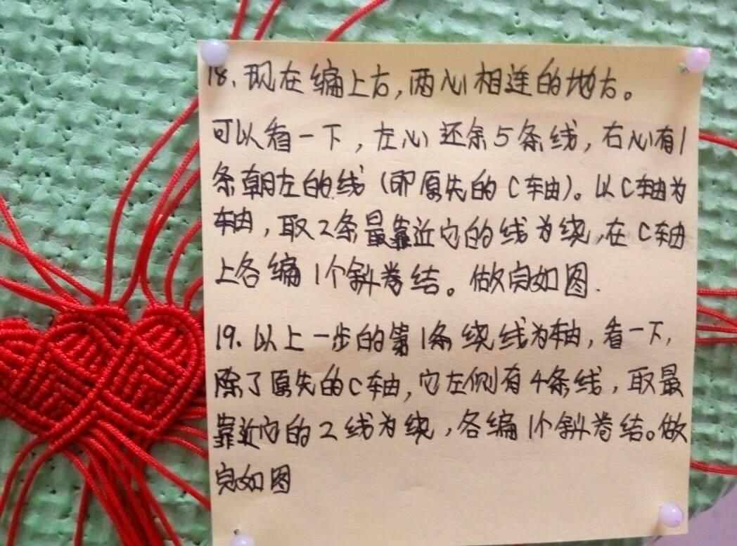 中国结论坛   图文教程区 144933ntygu8tyu36nytny