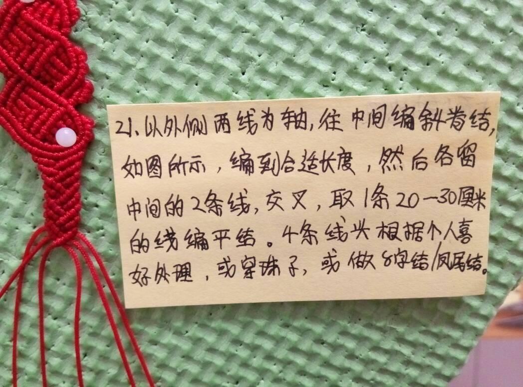 中国结论坛   图文教程区 145021zyo1m5mnhzns5049
