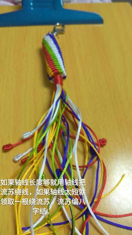 中国结论坛   图文教程区 124052eoo3geooouvg30og