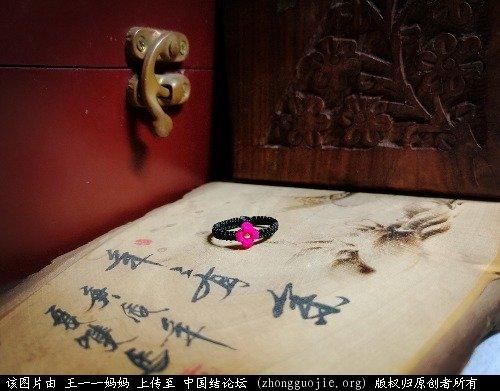 中国结论坛 桃花戒指  作品展示 223900bryo7xw44mlw7hgx