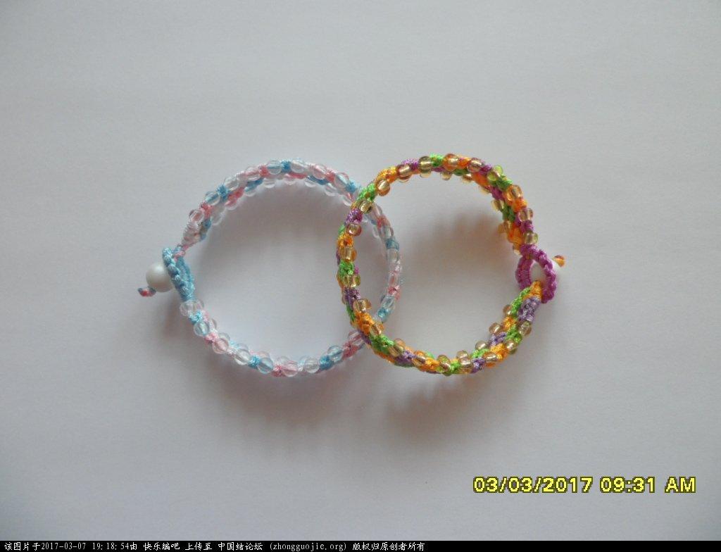 中国结论坛 简单的新款三色串珠手绳 —— 斜卷结练习 串珠,新款 图文教程区 191529pympmff1z92p1o20