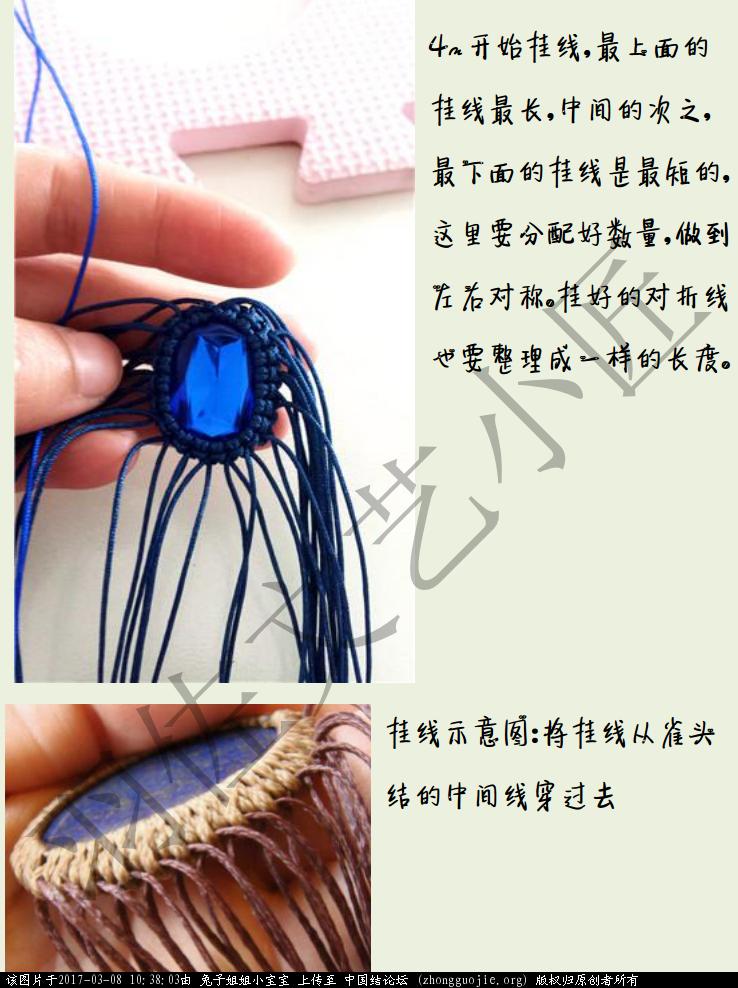 中国结论坛 包石头项链步骤 项链 图文教程区 103750hb0bnm0prn7ppz6r