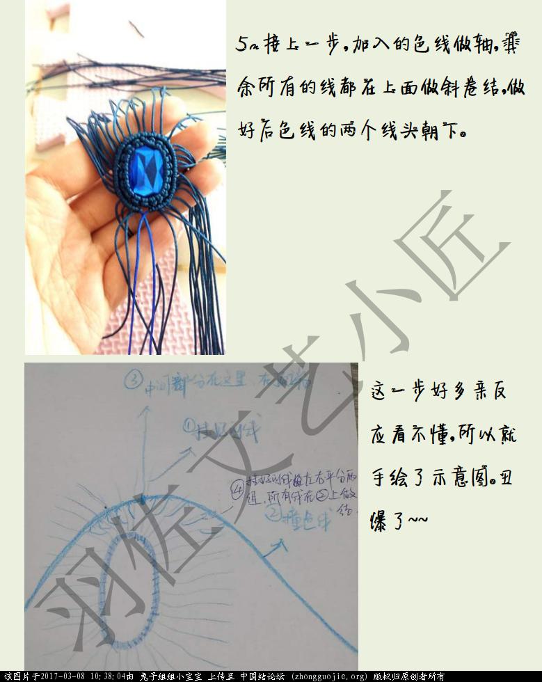 中国结论坛 包石头项链步骤 项链 图文教程区 103750mderet00hhwmdemw