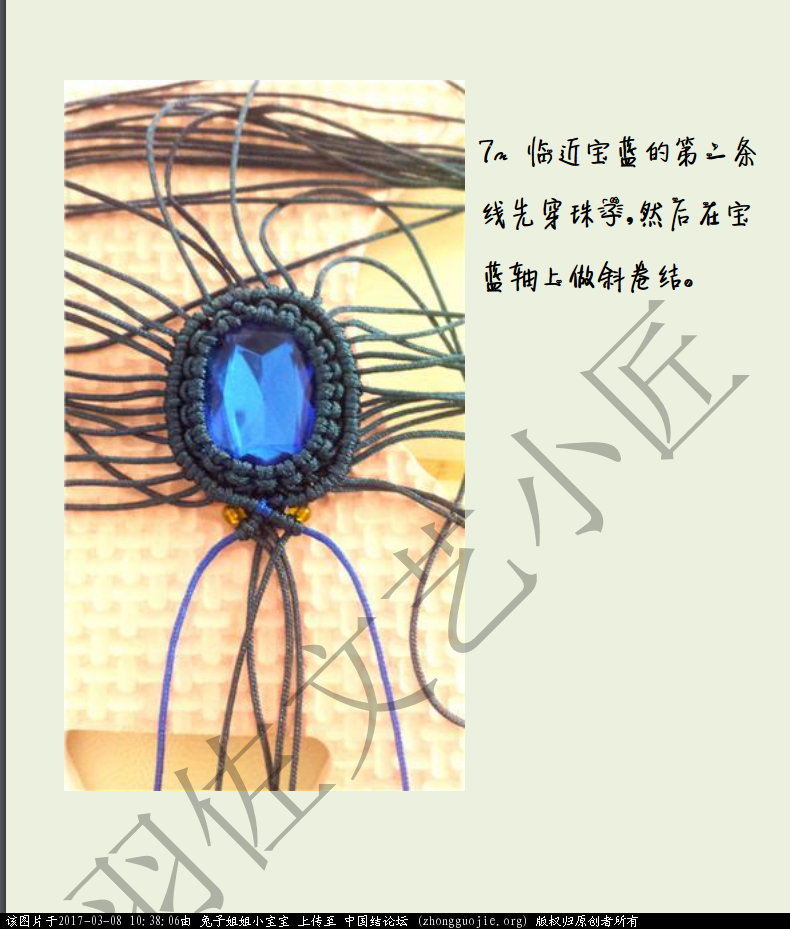 中国结论坛 包石头项链步骤 项链 图文教程区 103751avlzwdmda6qiz8tw