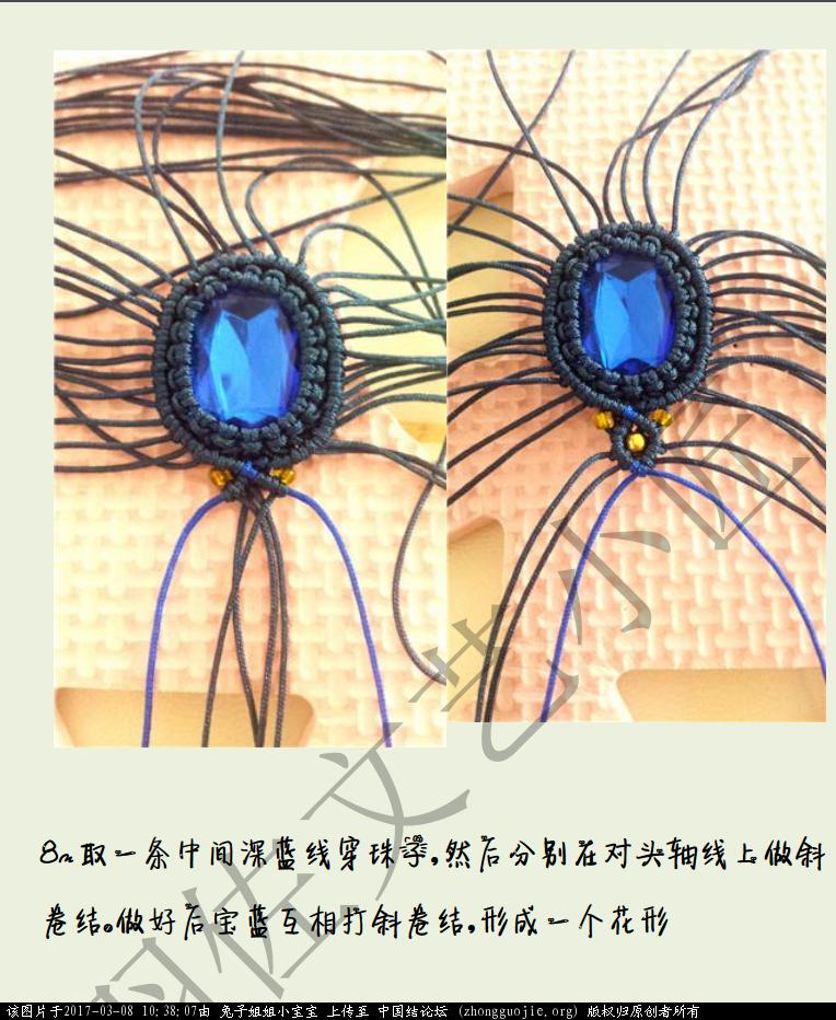 中国结论坛 包石头项链步骤 项链 图文教程区 103752bammtz98bzka9nd1