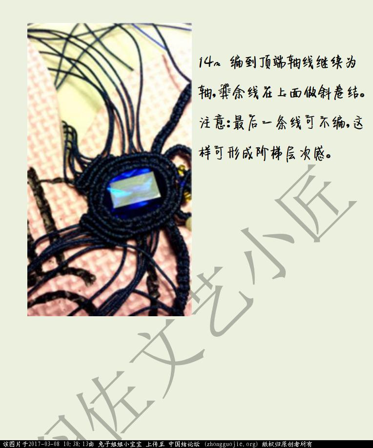 中国结论坛 包石头项链步骤 项链 图文教程区 103753hp9bkt99e50z0n59