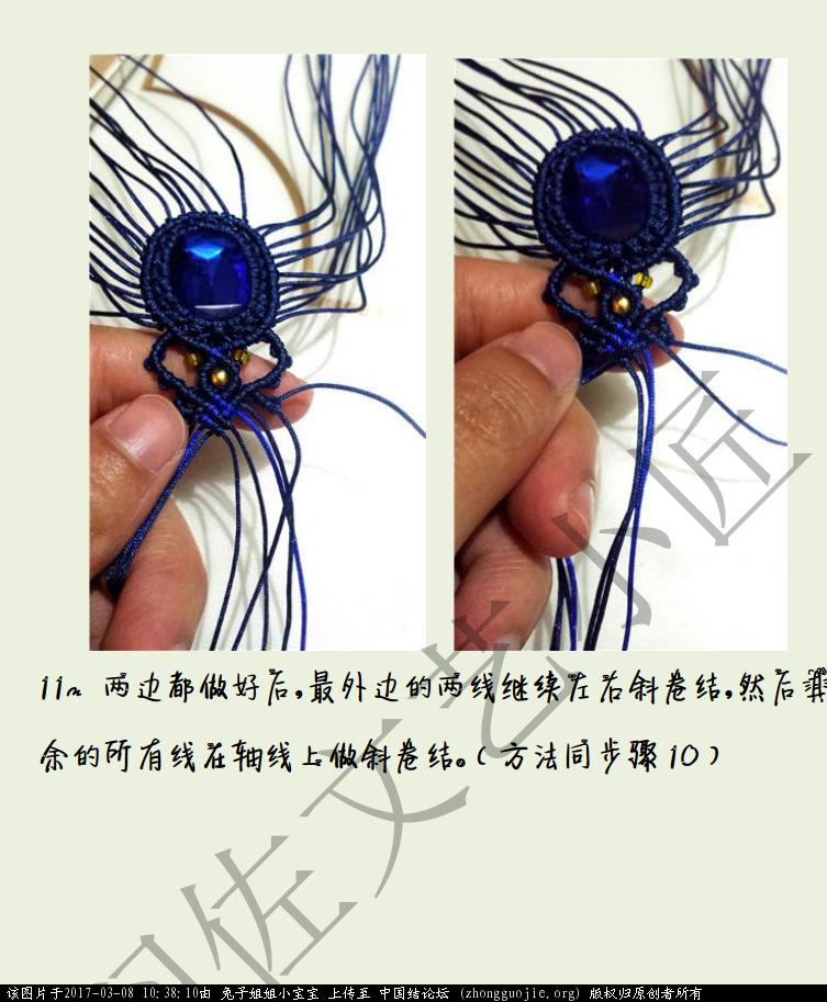 中国结论坛 包石头项链步骤 项链 图文教程区 103753jq0xoamodvmduaam