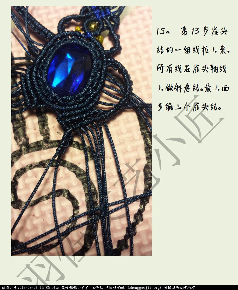 中国结论坛 包石头项链步骤 项链 图文教程区 103754yz7z9eo0gkegc46z