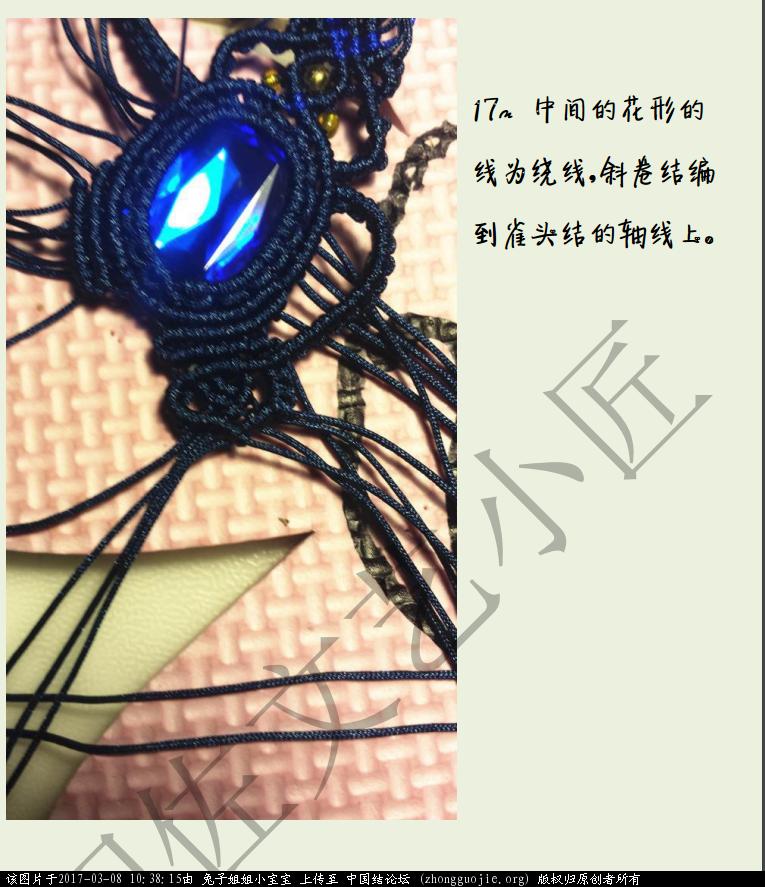 中国结论坛 包石头项链步骤 项链 图文教程区 103755a8ci2ri8eyzlyrj7