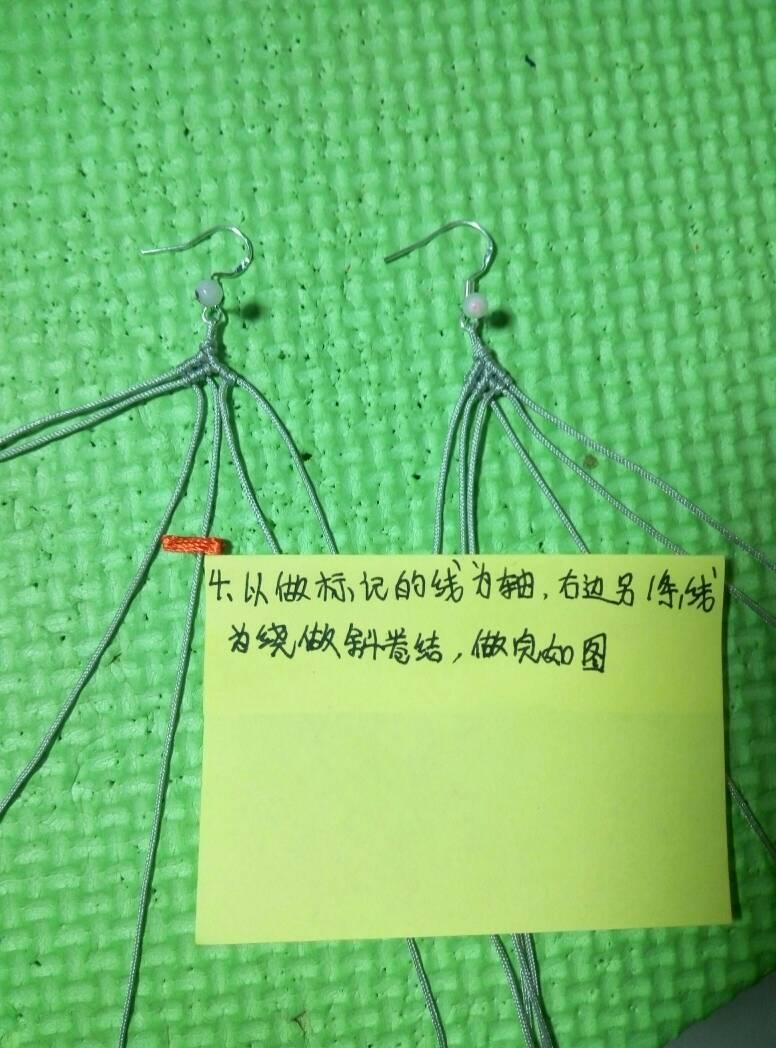中国结论坛 恋蝶耳坠教程  图文教程区 134443e1fddsdj2m13o719