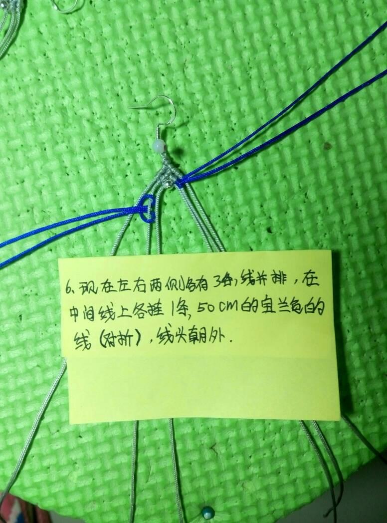 中国结论坛 恋蝶耳坠教程  图文教程区 134443lipntgrnpwwuoaf4