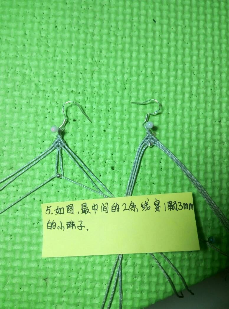 中国结论坛 恋蝶耳坠教程  图文教程区 134443of96dchf52crnh1b