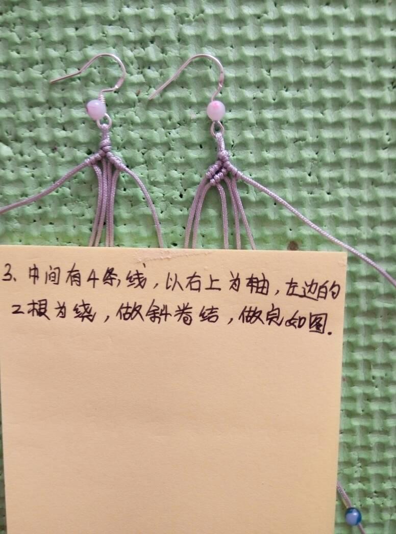 中国结论坛 恋蝶耳坠教程  图文教程区 134443z8tzb8z3388rrlpz
