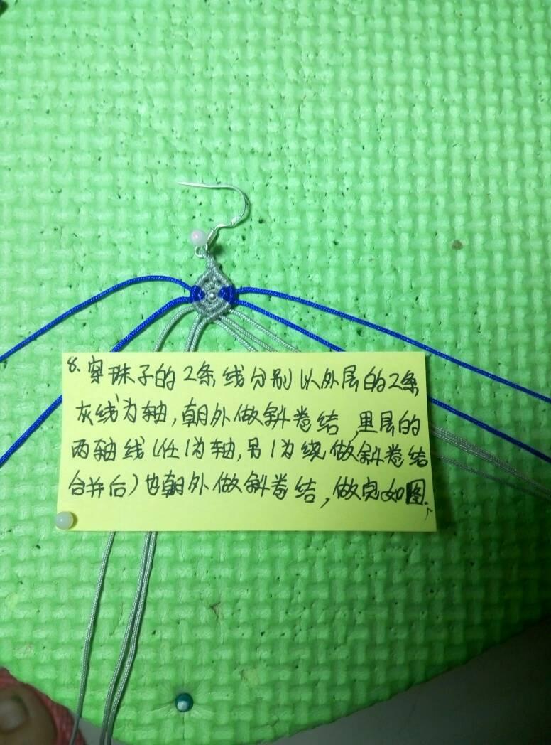 中国结论坛   图文教程区 134554epw9qf3p991kin7z