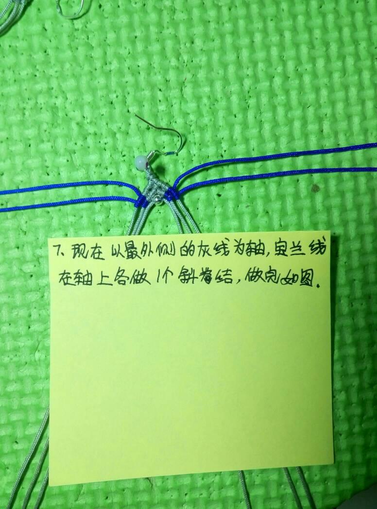 中国结论坛   图文教程区 134554pgdsoo1gi33okoyo