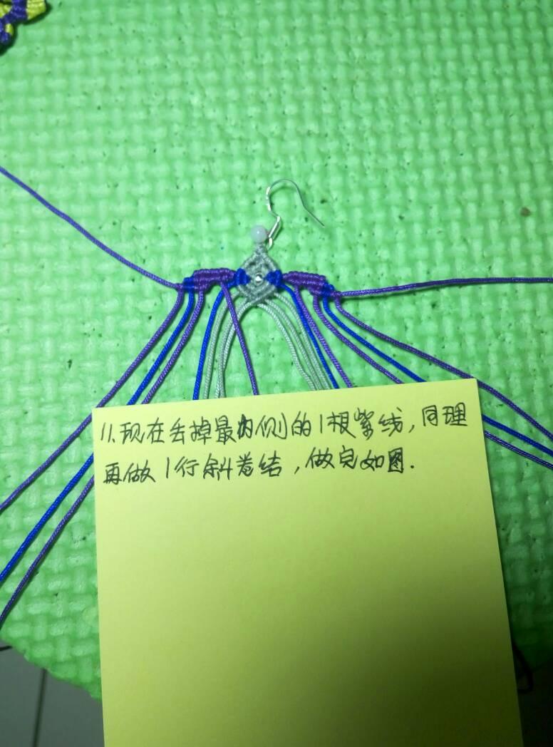 中国结论坛   图文教程区 134555wtk47p8cby32tjcg