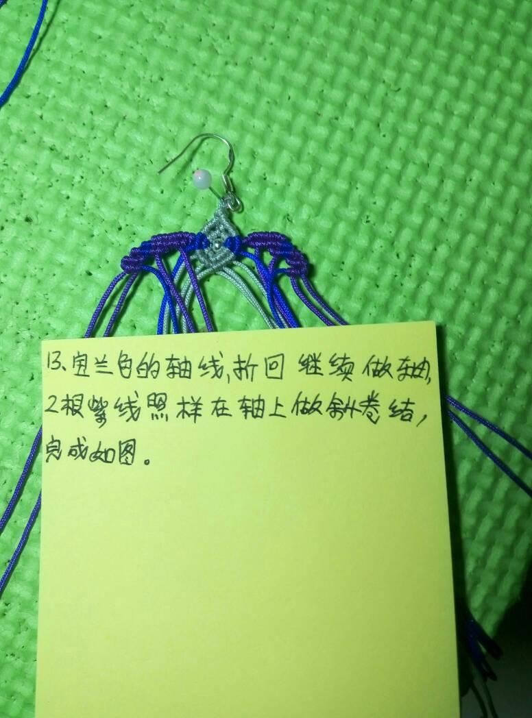 中国结论坛   图文教程区 134629ft11lfizfz6gkuum