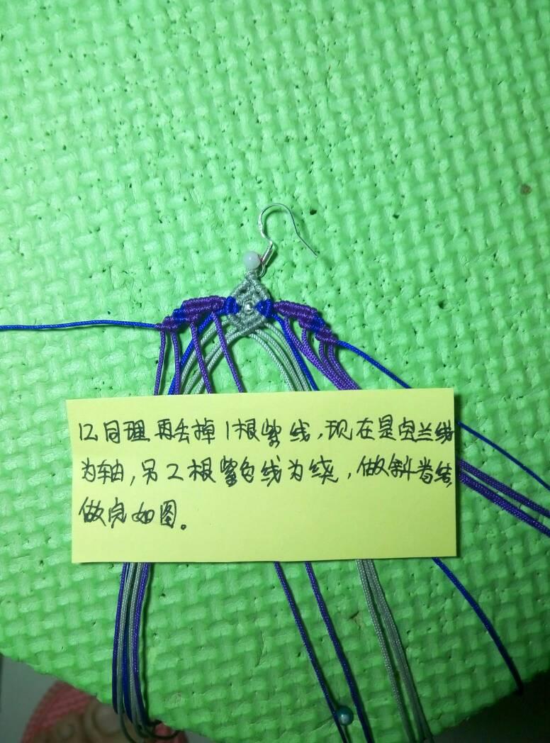 中国结论坛   图文教程区 134629xp15cx0125kycrvv