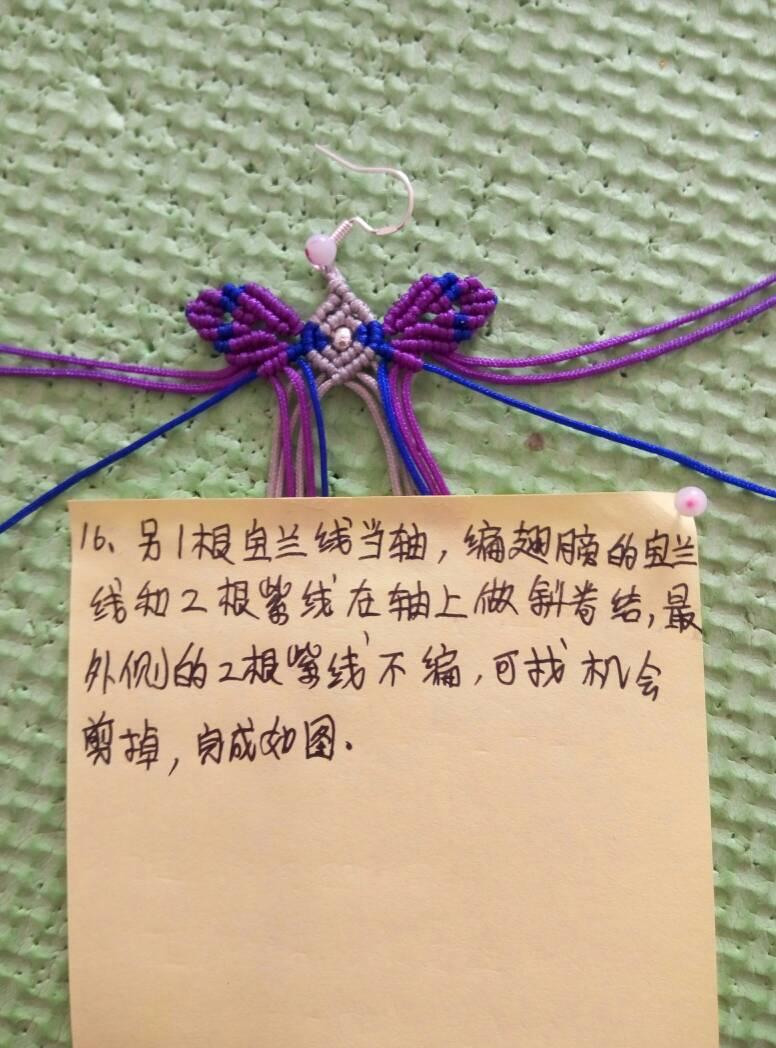 中国结论坛   图文教程区 134630ex2iklpzx2xulc2x
