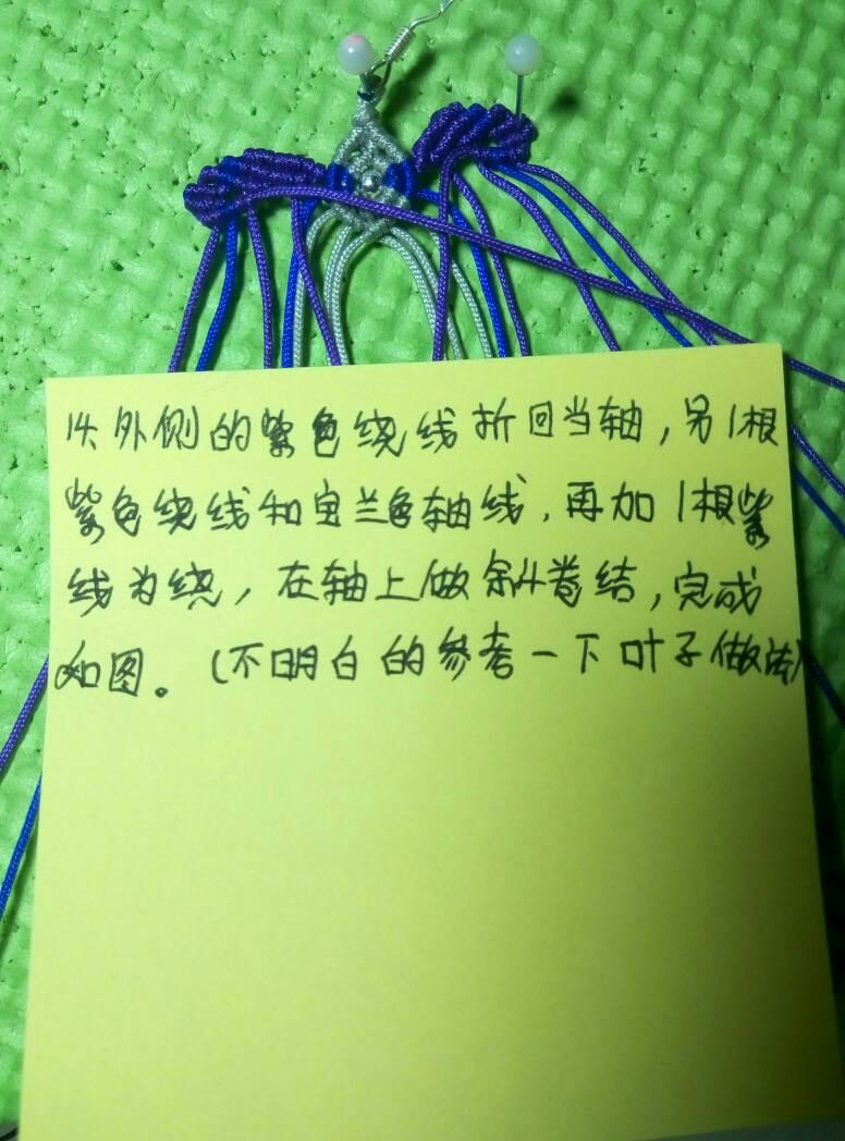 中国结论坛   图文教程区 134630nqqa7ir788q4jqqj