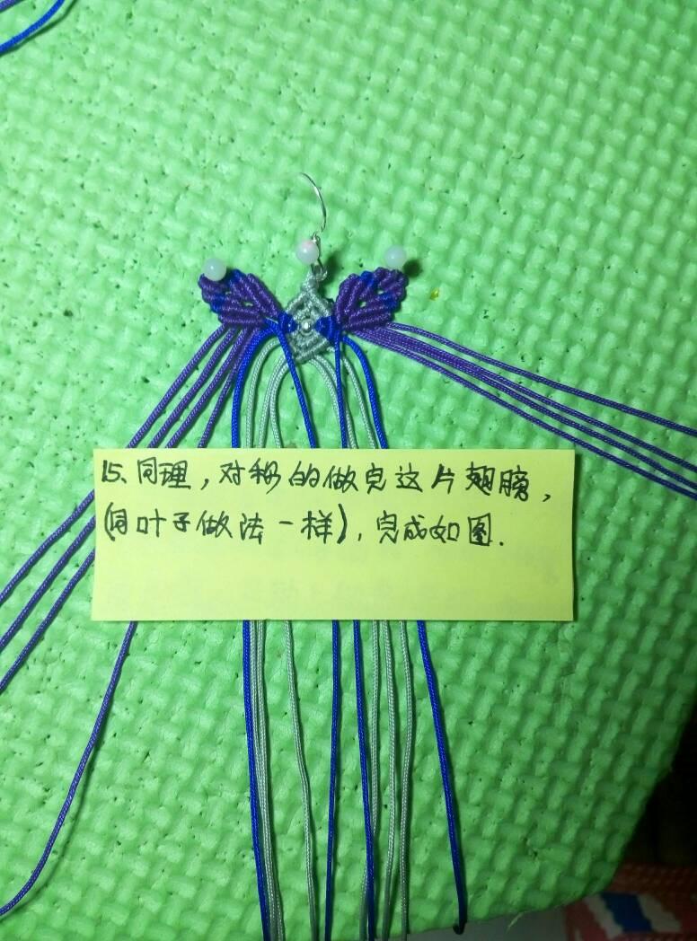 中国结论坛   图文教程区 134630rqqb467g6x7x662x