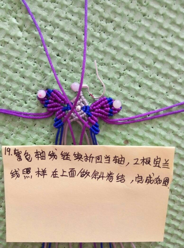 中国结论坛   图文教程区 134657xf9fdgy44h0kffdr