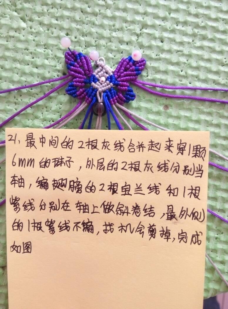 中国结论坛   图文教程区 134658lf3ilrawcmc8nnrc
