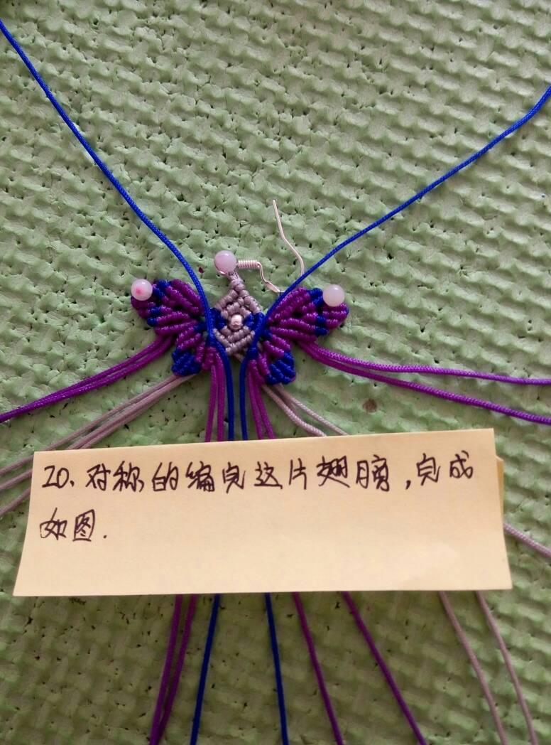 中国结论坛   图文教程区 134658v55uuzlleq5ejq64
