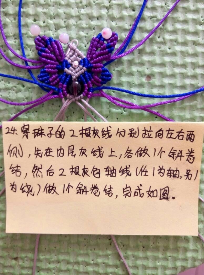 中国结论坛   图文教程区 134730dccipykvvzznv5rx