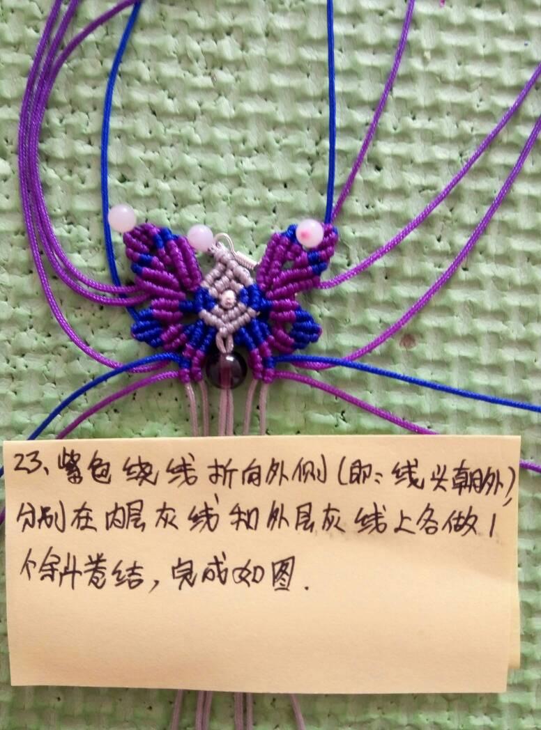 中国结论坛   图文教程区 134730l3d56foxyv3mxo5m