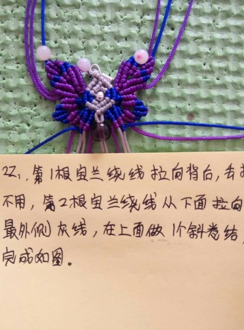 中国结论坛   图文教程区 134730popk4oi7pt5rpmr4