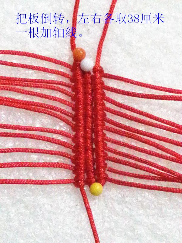 中国结论坛 牡丹花(二) 牡丹花 立体绳结教程与交流区 214616lc5jrc6qu9669s9l